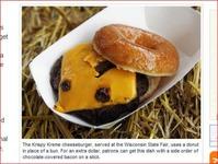 一個1000キロカロリーのハンバーガー、アメリカで大人気 のサムネイル画像