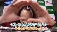 平野綾、精神的なストレスによって入院していたのサムネイル画像