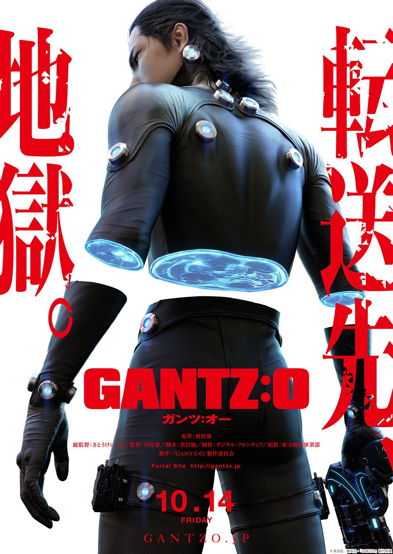 【映画】3DCGアニメになった「GANTZ:O」がこちらですwwwwwwwww ※ネタバレ注意のサムネイル画像