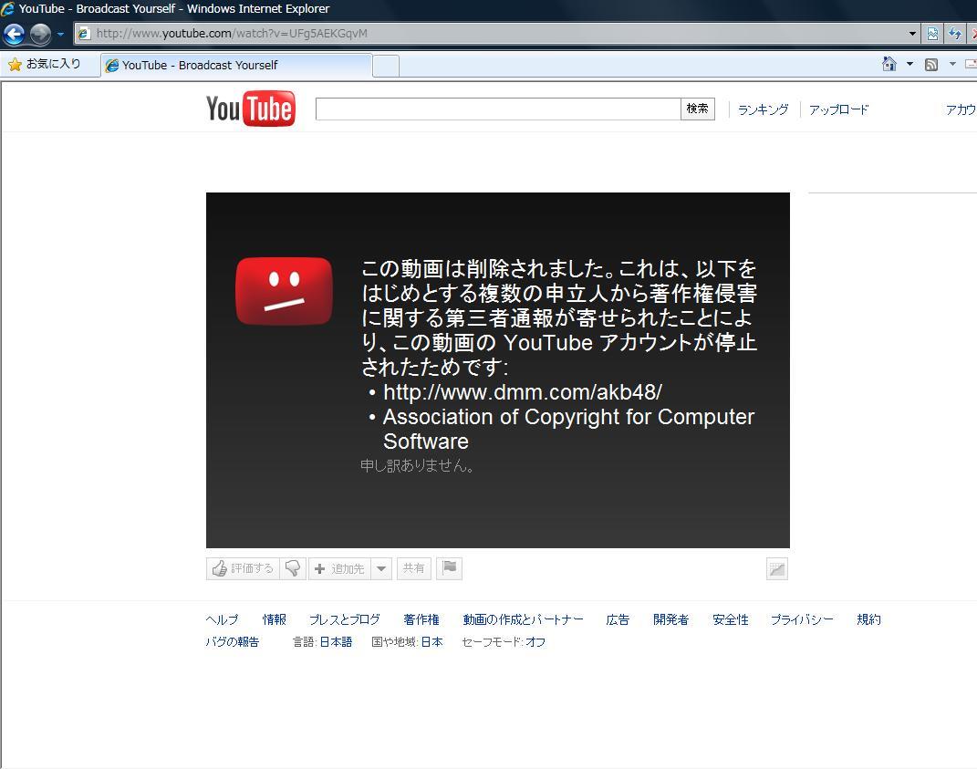 YouTubeのモー娘。の動画をAKBサイドが削除していたことが判明のサムネイル画像