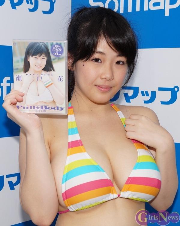 【画像】驚異のプルルンッGカップ! 瀬戸花(22)のバストがはみ出すショットを御覧くださいのサムネイル画像