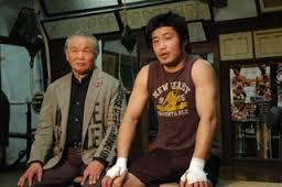 【社会】ボクシング元日本チャンプ大曲輝斉、逮捕 知人殴り大けがさせた疑いのサムネイル画像