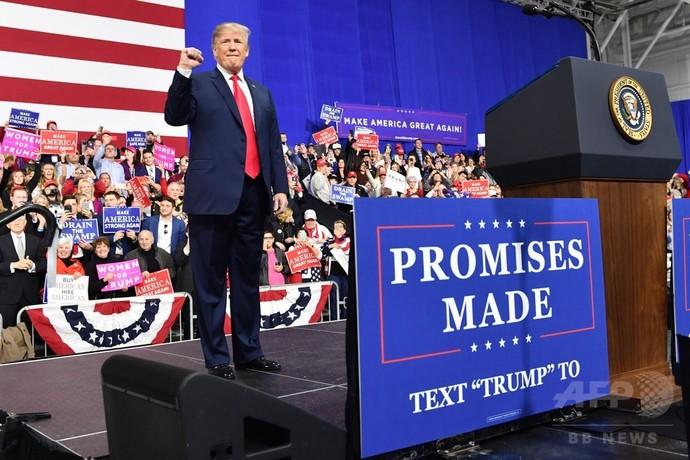 【アメリカ】トランプ大統領、再選に向けた新スローガンがこちらwwwwwwwwのサムネイル画像
