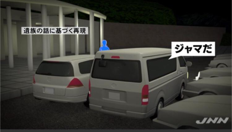 【東名高速】注意した車が逆ギレ! 追いかけられ、追い越し車線で無理やり車を止められた結果・・・のサムネイル画像