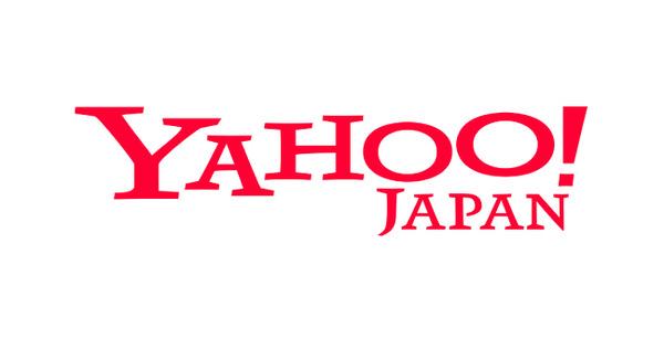 Yahoo!ニュース、複数アカウント規制はじまるwwwwwwwwwwwwwwwのサムネイル画像