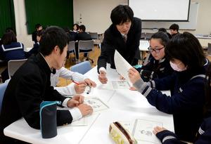 【朝日新聞】教師「もし桃太郎が鬼にも家族がいることを知ったら、どうしたいと思うだろう」のサムネイル画像