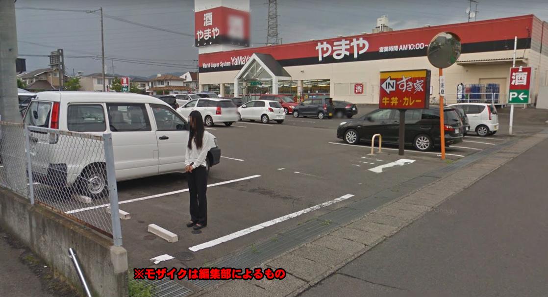 ストリートビューに映り込むスーパーの駐車場に立ってる女性が怖いと話題に・・・ のサムネイル画像