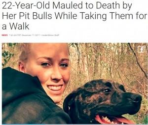 【悲報】22歳女性が愛犬に食い殺される・・・のサムネイル画像