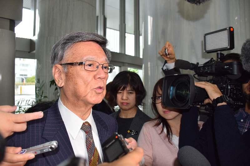 【怒髪天】沖縄の翁長知事がヘリ不時着に 「言葉を失う。日本政府の当事者能力の無さは恥」のサムネイル画像
