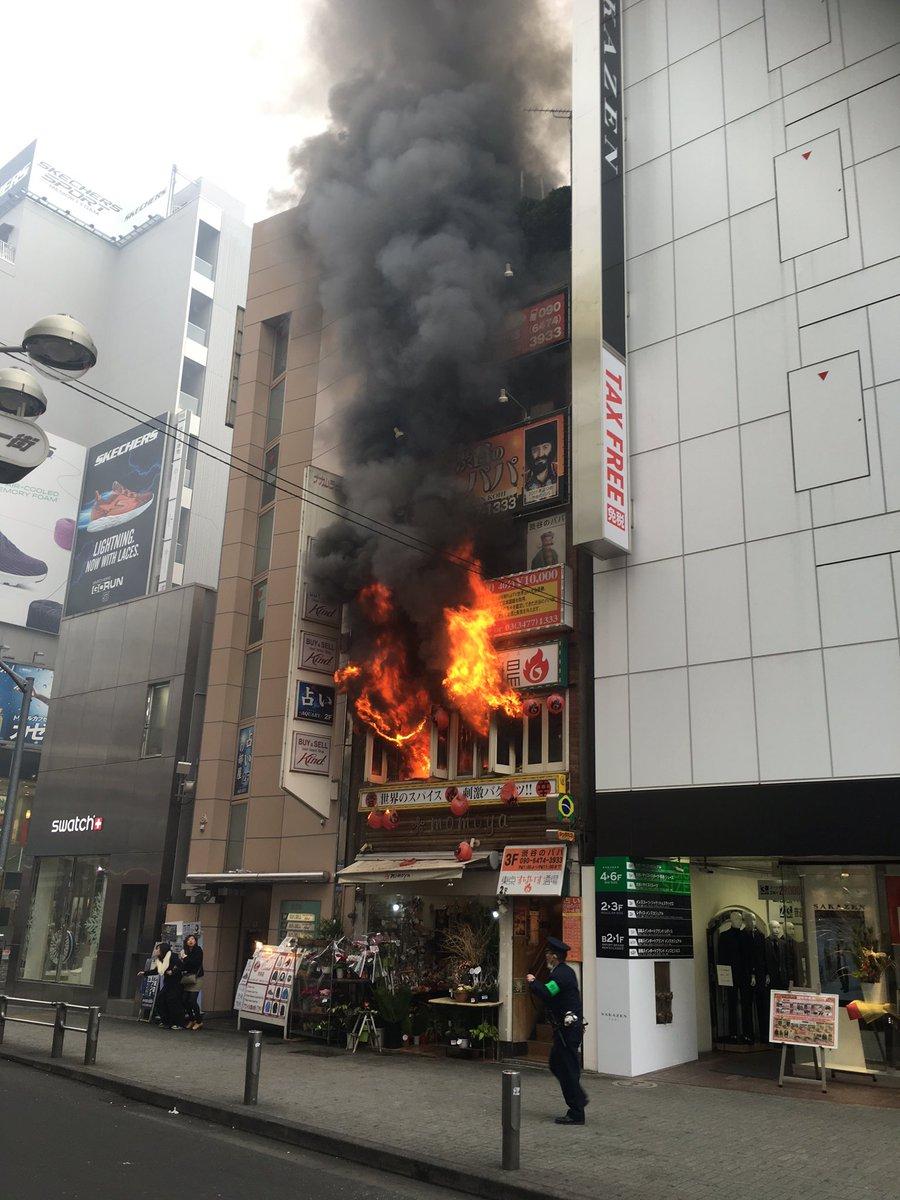 【速報】渋谷センター街のビルで火災発生、逃げ遅れた人もいるとの情報も・・・ のサムネイル画像