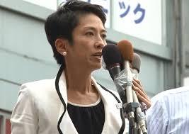 【都議選】「政治託してほしい」 民進・蓮舫代表が13ヵ所遊説!!!のサムネイル画像