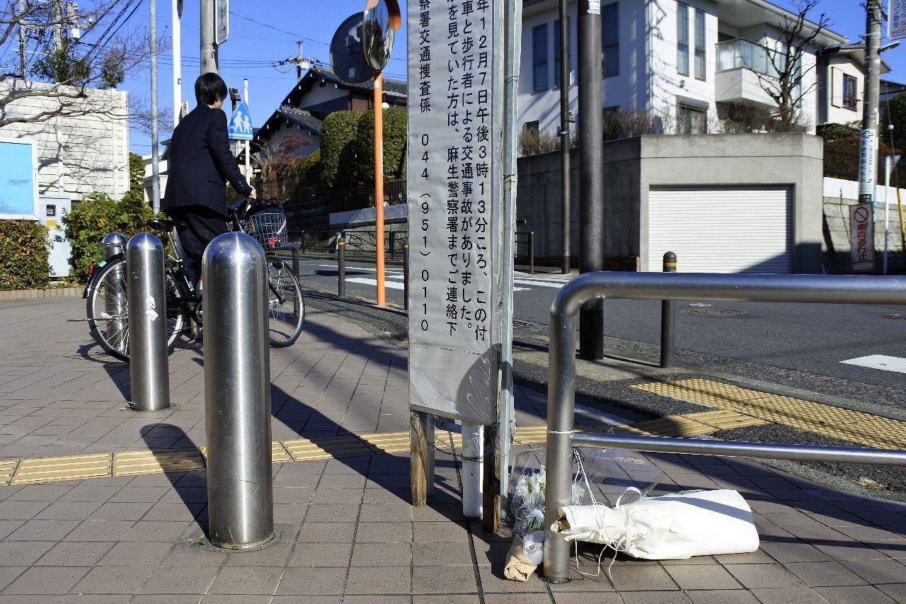 【悲報】自転車スマホの女子大生、女性を死なせて書類送検へのサムネイル画像