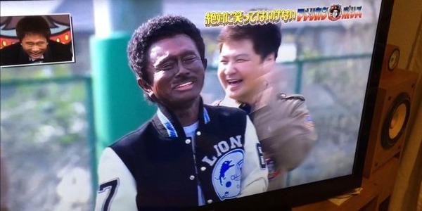 【差別?】「笑ってはいけない」浜田の黒塗りメイクに黒人作家が不快感のサムネイル画像