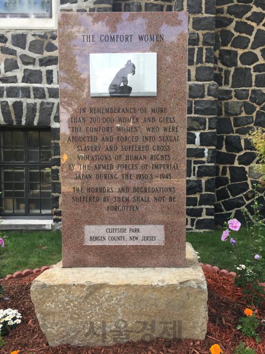 20万慰安婦の惨状・日本の蛮行に米国で関心高まる~ニュージャージー州バーゲン郡にキリム碑建つのサムネイル画像