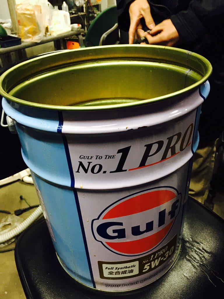 ラーメン二郎の「鍋二郎」をエンジンオイルの入っていたペール缶に入れて持ち帰る学生が現るwwwwwwwwwwwwwwwwのサムネイル画像