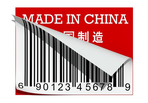 日本で売られている中国製の服、実は北朝鮮製であったことが発覚wwwwwwwwwwwwwのサムネイル画像