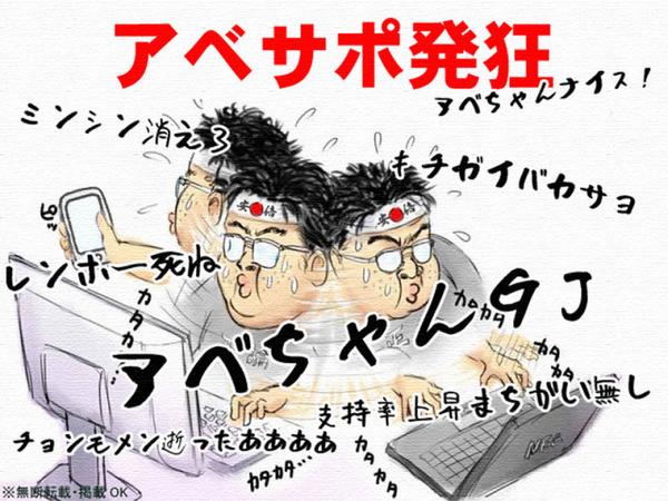 某ホラー漫画家「ネトウヨという言葉は『自分の気に食わない奴』を指す言葉に変質してしまった のサムネイル画像