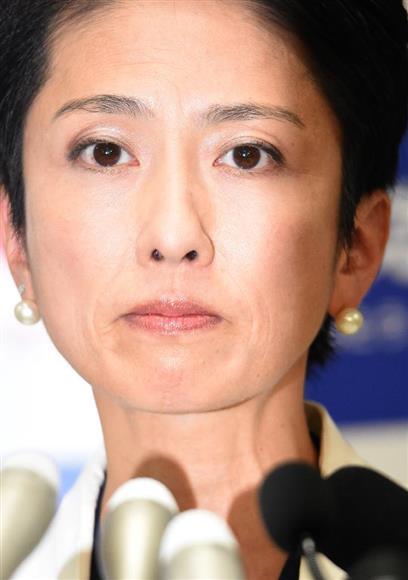 【戸籍開示】蓮舫が日本国籍を取得したのが最近過ぎてワロタ・・・のサムネイル画像