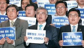 【韓国】野党「文在寅大統領の補佐官って、北朝鮮の工作員なんじゃ・・・?」→ その結果wwwwwwwwwwwwwww のサムネイル画像