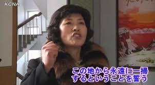 【恐怖】北朝鮮「鉄面皮で奸悪な安倍をこれ以上放置できない 日本を完全に海の中に水葬しなければならない」のサムネイル画像