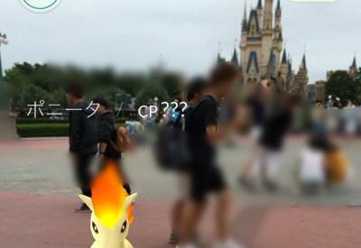 東京ディズニーランド園内でも「ポケモンGO」アリかナシか。のサムネイル画像