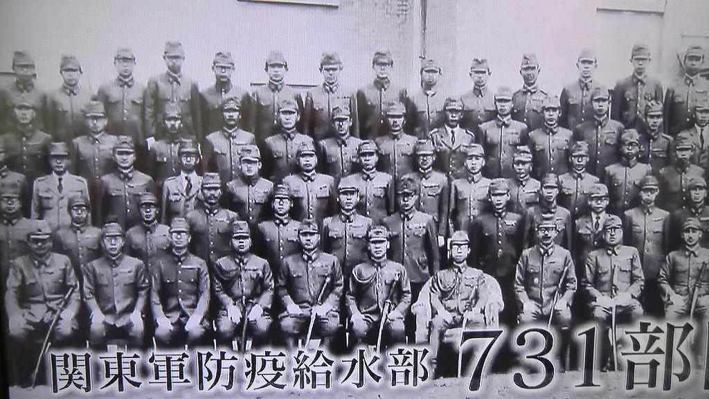 【極悪】731部隊が実行した鬼畜すぎる9つの人体実験のサムネイル画像