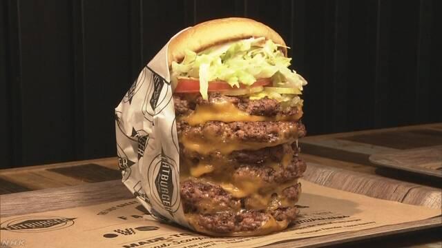 【ハンバーガー】米で人気の「ファットバーガー」が日本上陸!!→ 画像を見た5chの反応がヤバいwwwwwwwwwwのサムネイル画像