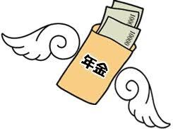 GPIF「+10.5兆円」馬鹿「年金返せ」GPIF「史上最高の黒字」馬鹿「利確しろ」のサムネイル画像