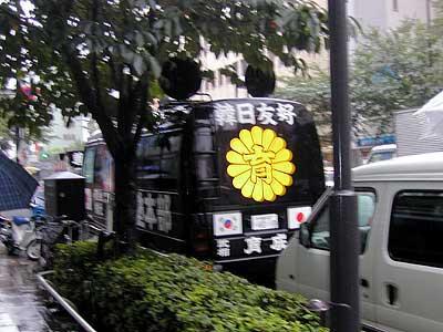 福島原発のゲートを突き破って街宣車が突入!!のサムネイル画像
