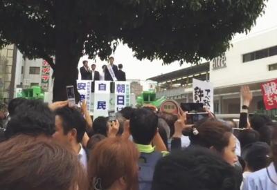【動画】安倍首相、吉祥寺での演説にて一般市民?から「帰れ」コールwwwwのサムネイル画像