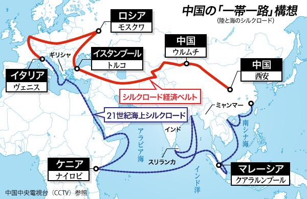 【衝撃】中国による「一帯一路」商法の末路wwwwwwwwwwwwwwwwwwwのサムネイル画像