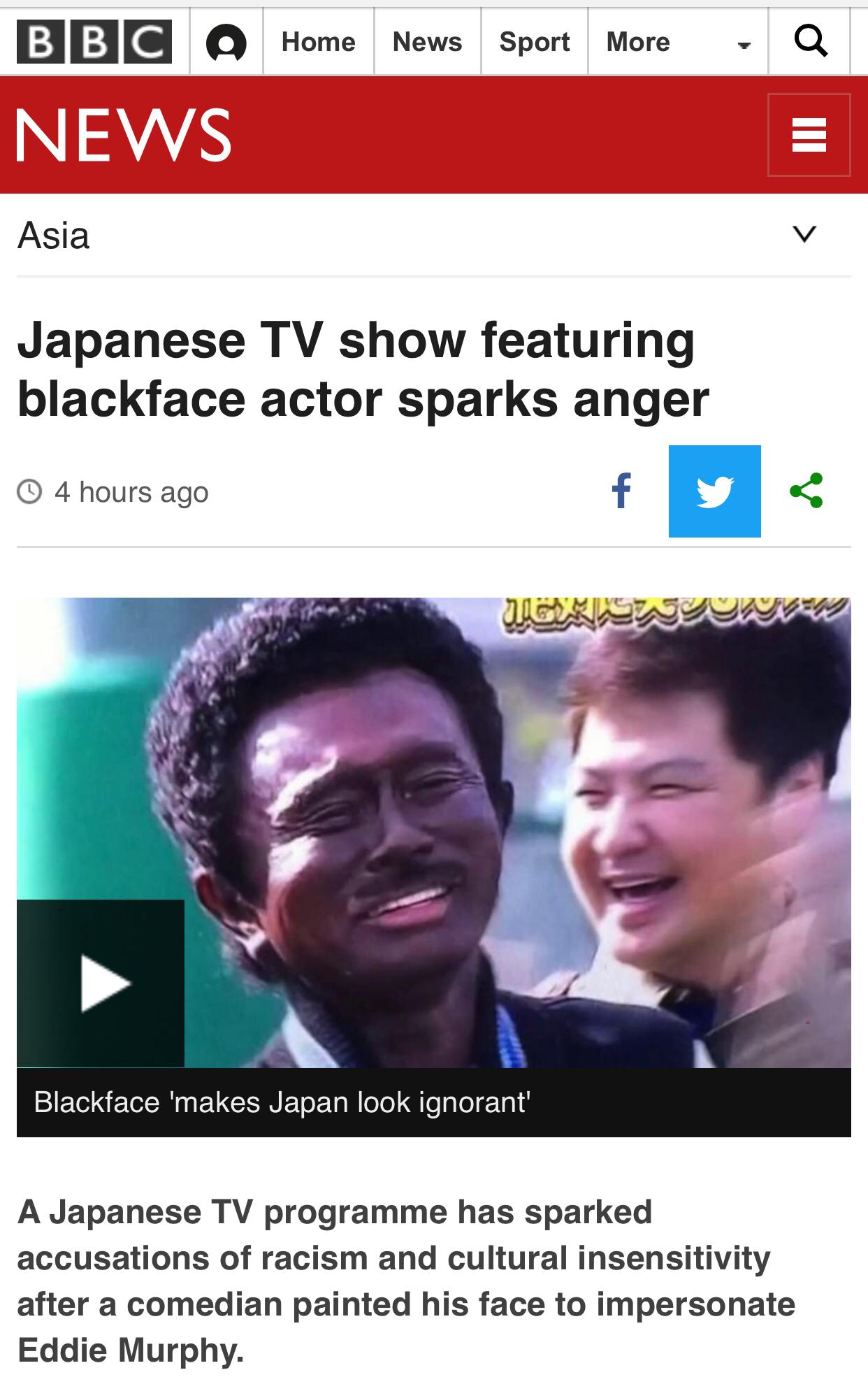 【悲報】浜田の黒人フェイス問題、英BBCに取り上げられ全世界に拡散される のサムネイル画像