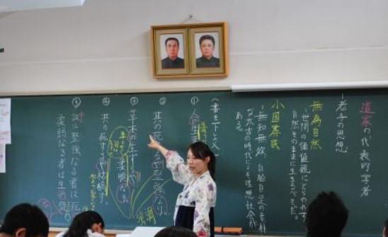 朝鮮学校卒業生「諦めません勝つまでは。日本人の指導要領には意地でも従わずに無償化を勝ち取る。」のサムネイル画像