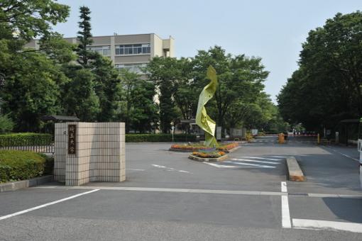 【速報】埼玉大学で火災が発生。実験中に出火か?  のサムネイル画像