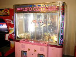 【悲報】ゲームセンターで高額の景品(800円以上)を置いてる所は、それだけで違法へwwwwwwwwwwww  のサムネイル画像