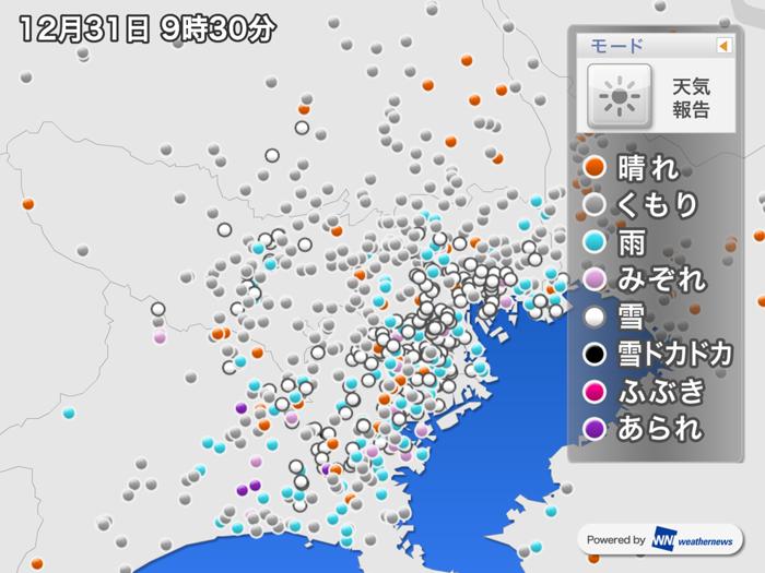 【速報】東京で初雪を観測 気象庁発表!!!!のサムネイル画像