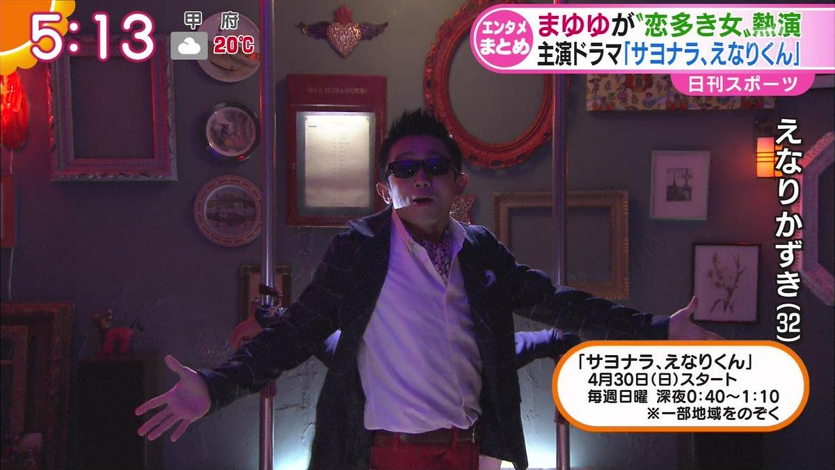【悲報】秋元康「きりたんぽブームを起こしたかったのに秋田県に潰された」のサムネイル画像