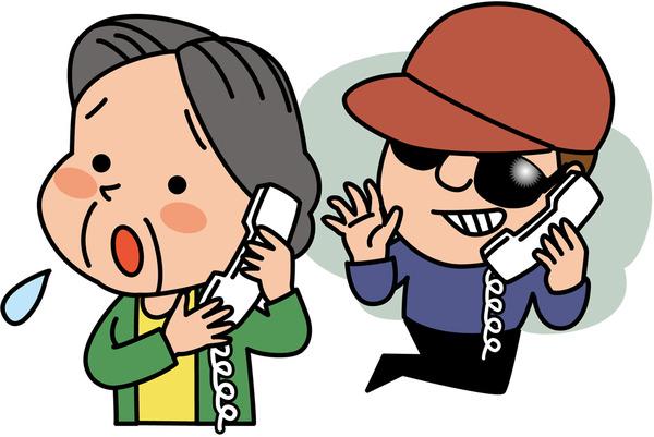 【悲報】振り込め詐欺電話、警察官が代わったのに気づかず、そのまま被害に遭ってしまうwwwwwwwwwwwwのサムネイル画像
