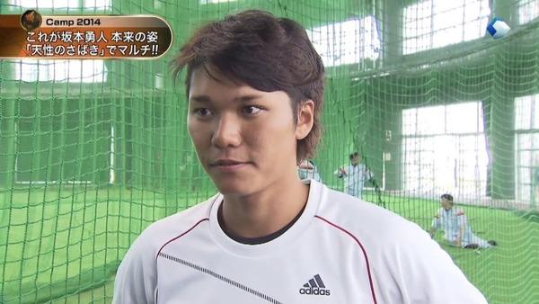 【野球】巨人坂本勇人、キャバクラでキャバ嬢を「ゴキブリ」「ブス」呼ばわりwwwwwwwwwwwwwのサムネイル画像