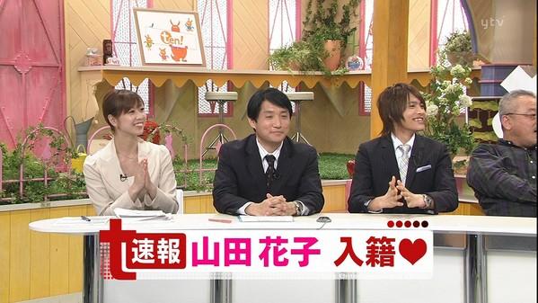 【速報】 山田花子が入籍 山田花子が結婚! 山田花子が人妻に!のサムネイル画像