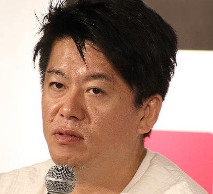 堀江貴文氏が大阪府特別顧問職を「ボランティア」と表現 実は日当が55000円で大ヒンシュクのサムネイル画像