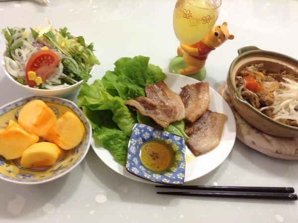 【画像あり】ミス東大コンテスト2013候補者の大筋由里桂さん(理三・2年)が朝飯食い過ぎな件wwwwwwwwwのサムネイル画像