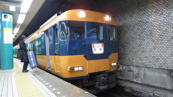 【悲報】日本旅行中の韓国人が電車のドアを開けて飛び降りる → その結果・・・のサムネイル画像