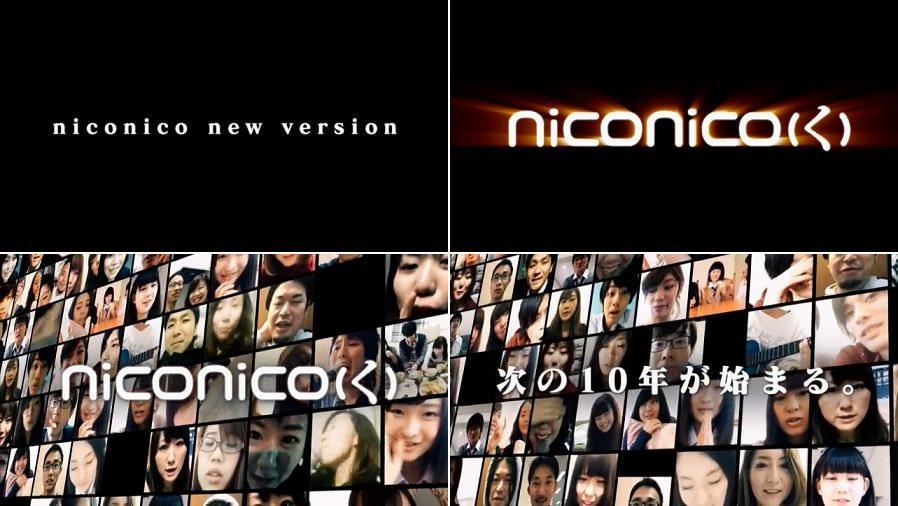 【速報】ニコニコ動画、画質・重さ完全解決。2017年10月始動wwwwwwwwwwww のサムネイル画像