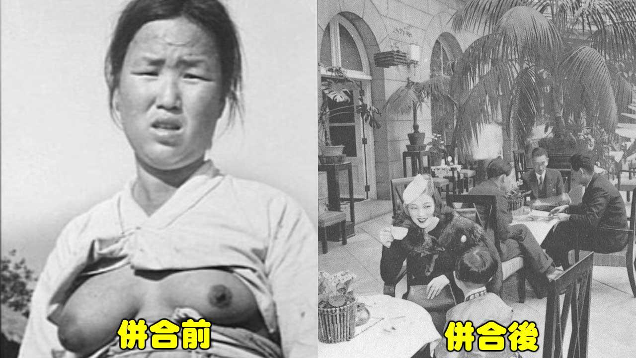 【平昌五輪開会式】日本選手団入場時に事件発生!!!→ 韓国人大激怒の模様wwwwwwwwwwwwwwwのサムネイル画像