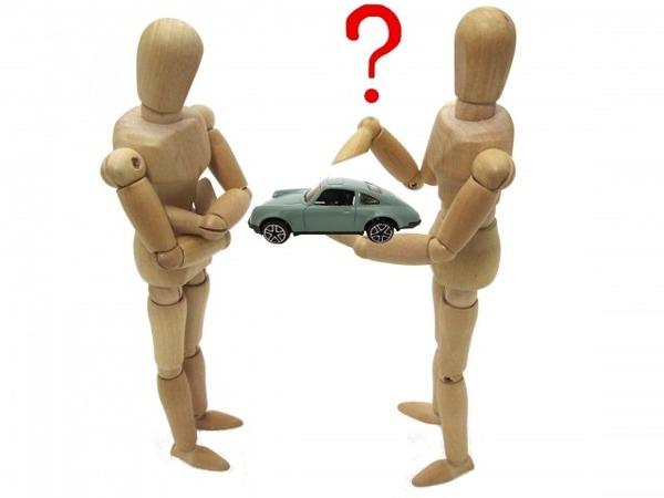 【驚愕】「自分の車に乗せた友人からお金をもらいたい」→ツイッターで賛同多数wwwwwwのサムネイル画像