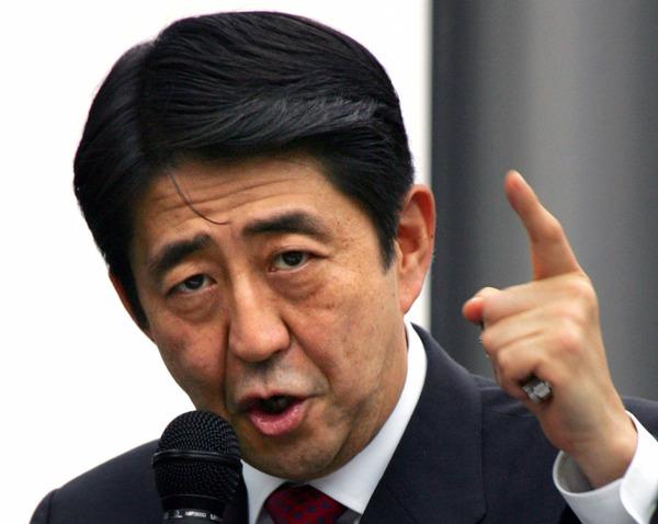 安倍総理、独身税と子無し税の導入を決定wwwwwwwwwwのサムネイル画像
