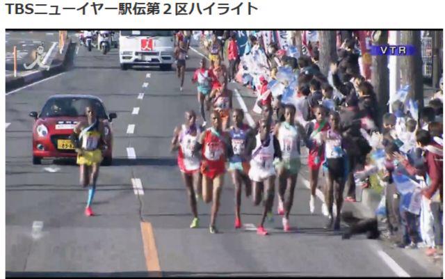 【動画】今年の箱根駅伝・警察のせいでランナーが轢き殺されそうになっていたことが判明wwwwwwwwwwwwwwwwwwのサムネイル画像