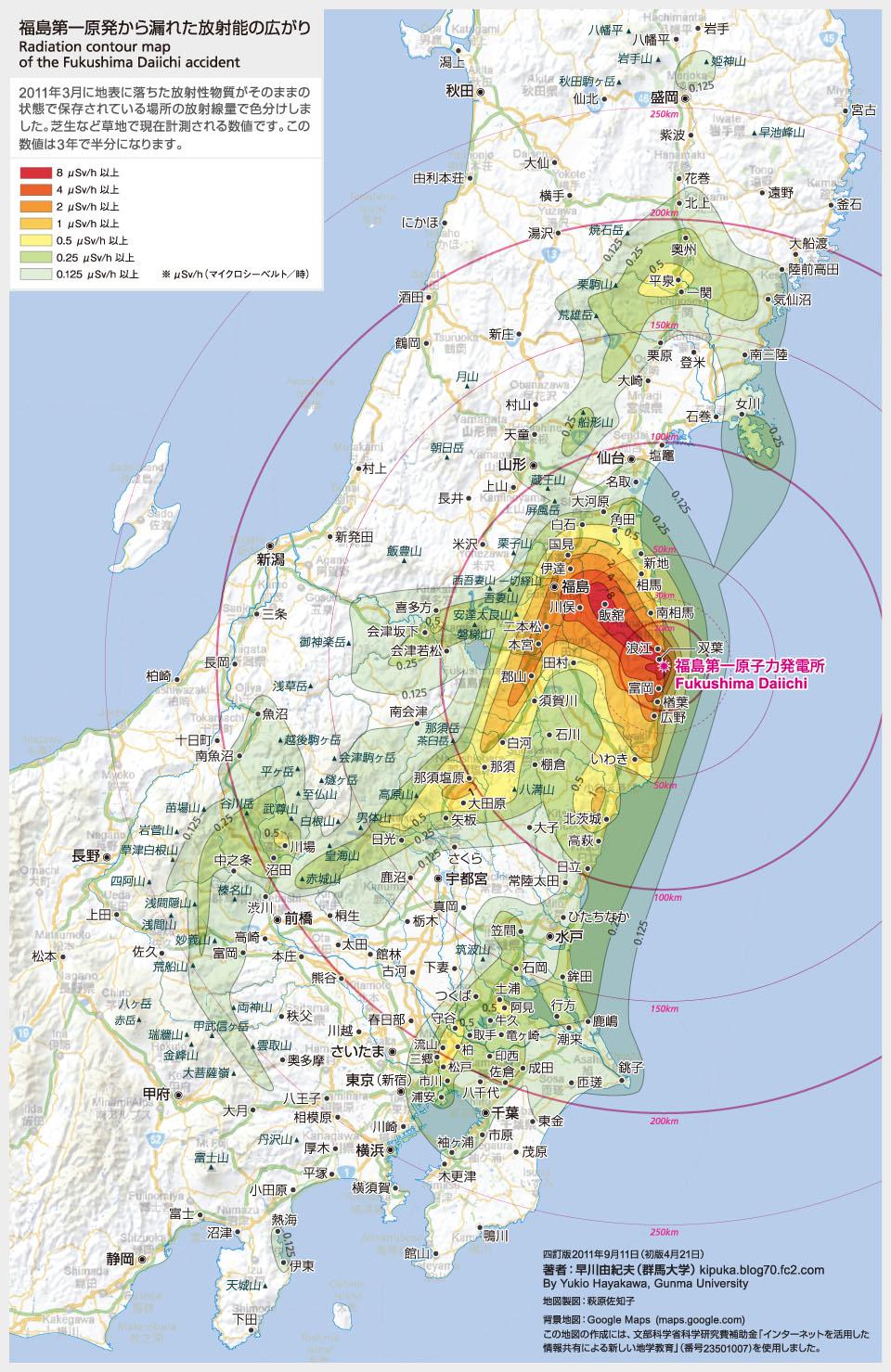 【怪しいお米の本命】福島県のお米が何故かセシウム不検出で全国出荷へのサムネイル画像