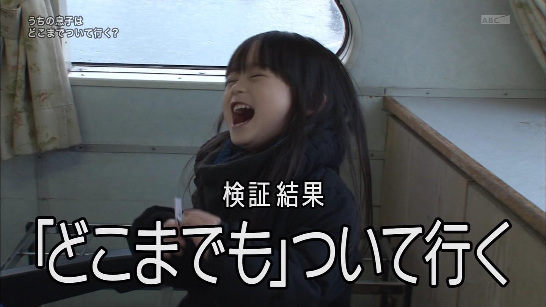 私服姿の女子小中学生267着目YouTube動画>8本 ->画像>728枚